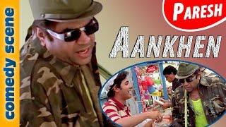 Paresh Rawal Comedy Scenes | Aankhen | Indian Comedy