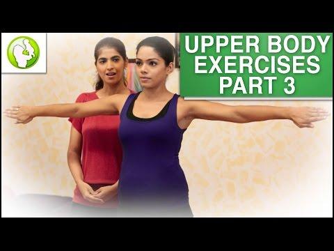 Upper Body Exercises | Part 3