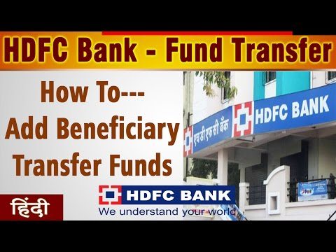 HDFC BANK How to add beneficiary and Transfer Funds | Hindi