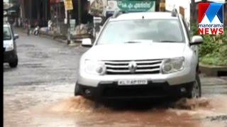 Kozhikode rain  | Manorama News