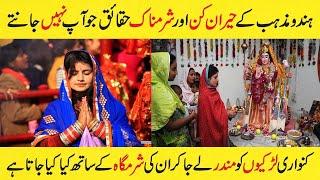 Xnxx urdu Urdu Sex