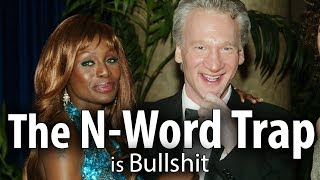 """The N-Word Trap"" with Bill Maher & Ice Cube"