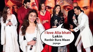 Varun Dhawan Makes Fun Of Alia Bhatt , Sanjay Dutt and Sonakshi Sinha | Kalank Teaser Launch