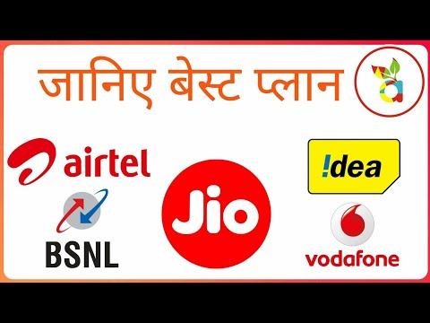 Diwali Sale : Choose Best Data Plans !