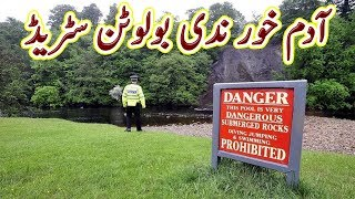 Bolton Strid  A Stream That Swallows Humans | Urdu Documentary | Factical