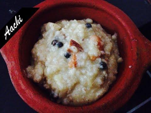 Moongil arisi ven pongal / Bamboo rice pongal / மூங்கில் அரிசி வெண்பொங்கல்