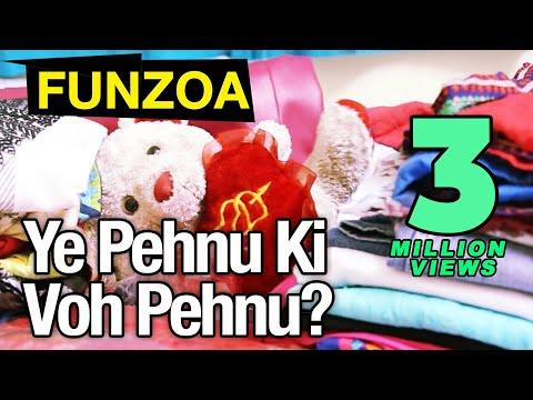 Ye Pehnu Ki Voh Pehnu? Girl Confused About Wearing Dress | Confusion About Womens Wear Funzoa Virals