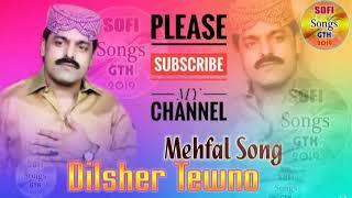 TAHIR ABAAS | Ja Sindh Dharti | Sindhi Culture Song 2018 HD | Sindhi