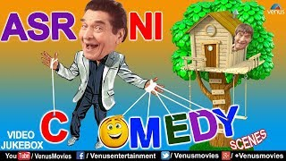 Asrani Comedy Scenes - HD VIDEO | Hindi Movies | Superhit Bollywood Movie Scenes