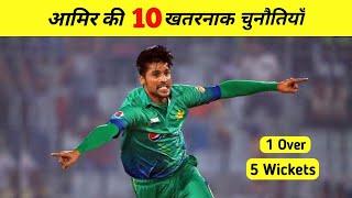 Top 10 Diamond Skills By Muhammad Amir || Hero Of Champions Trophy