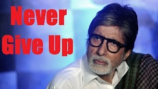 Amitabh Bachchan Most Inspiring And Motivational Speech | Amitabh Bachchan Heart Touching Speech