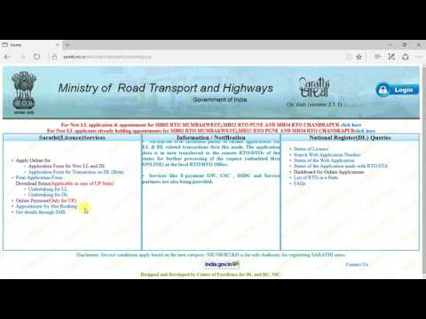 Permanent driving license apply online
