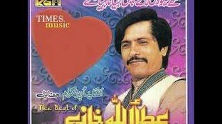 atta-ullah-khan-esa-khailvi-collection-2 album-atta-ullah