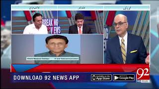 Discussion on members of Imran Khan