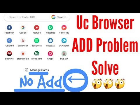 How to remove Uc Browser Add!!Add Problem Fix