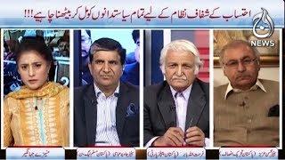Spot Light with Munizae Jahangir | 18 October 2018 | Aaj News