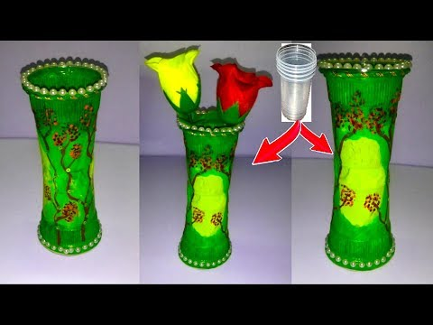 How to make flower vase/pot From Disposable Plastic Glass - Best out of waste flower pot/vase making