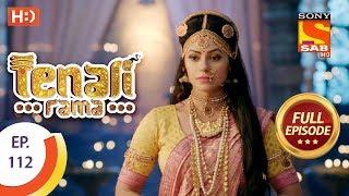 Tenali Rama  - Ep 112 - Full Episode - 11th December, 2017