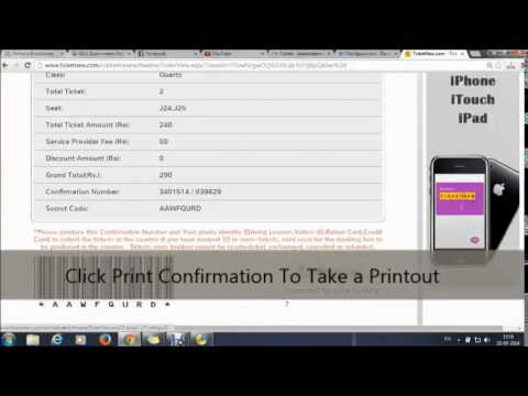 How to check online ticket status order status booking confirmation movie ticket status upcoming