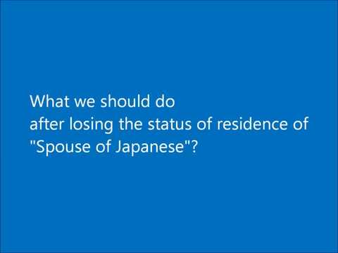 What we should do after losing the status of residence as