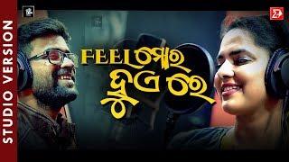Feel Mora Hue Re | Sabishesh | Asima Panda | Asad Nizam | Odia Song | D Films | OdiaNews24