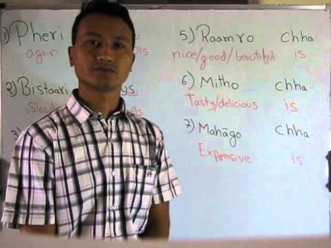 Learn Basic Nepali 4 - Phrases 1