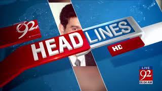 92 News Headlines 06:00 AM- 21 November 2017 - 92NewsHDPlus