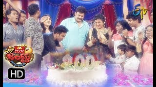 Extra Jabardasth | 200 Episode Special | 10th August 2018 | Latest Promo