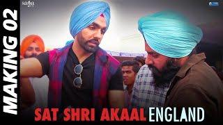 Making 02 : Sat Shri Akaal England   Ammy Virk, Monica Gill   Rel 17th Nov   Punjabi Comedy Movie