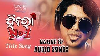 Hero No 1 || Title Song Studio Making || Tariq Aziz || New Odia Movie 2017 - TCP