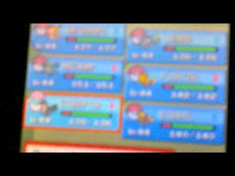 pokemon diamond secret rare candy on route 207 without action replay!!!