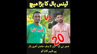 Shajar vs Zaheer kalia 4th match