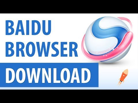 How to Download & Install Baidu Browser in bangla 2017