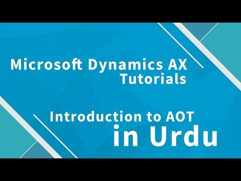 Microsoft Dynamics  AX 2012 AOT Introduction