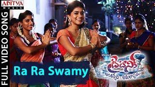 Ra Ra Swamy Full Video Song || Titanic Full Video Songs || Rajeev Saaluri, Yamini Bhaskar