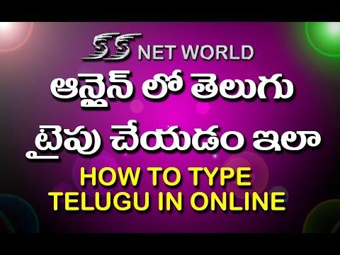 how to type telugu in google translator