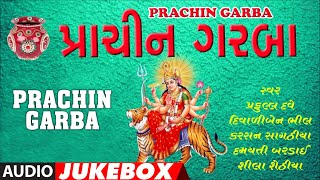 PRACHIN GARBA (પ્રાચીન ગરબા) - SONA NO GARBO SHIRE || GAURANG VYAS - TRADITIONAL