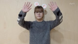 LeeHyun (이현) New Year's Greetings!