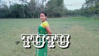 Bodo Video