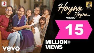 Gang Leader - Hoyna Hoyna Video Telugu | Nani | Anirudh | Vikram K Kumar