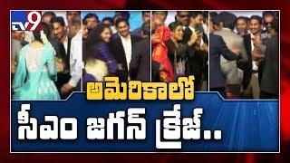 CM YS Jagan craze in Dallas - TV9