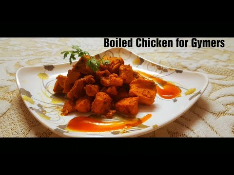 Boiled Chicken Recipe For Bodybuilders | Gymers | Muscle Gain | High Protein