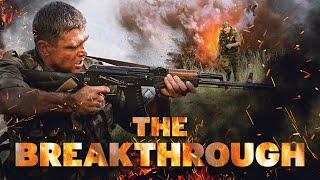 THE BREAKTHROUGH | Action | Full Length War Movie | HD