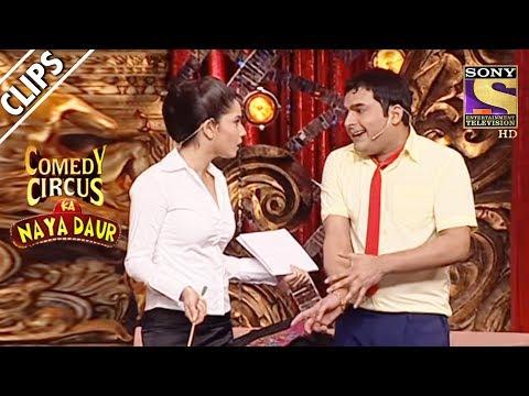 Kapil Annoys His Teacher   Comedy Circus Ka Naya Daur