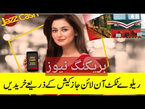 How to buy railway ticket online on jazz cash