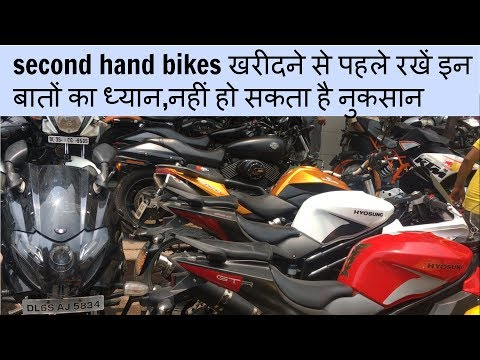 second hand motorcycle buying guide,check list