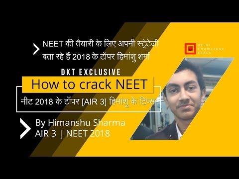 DKT Exclusive | How to crack NEET | By NEET 2018 Topper [AIR 3] Himanshu Sharma