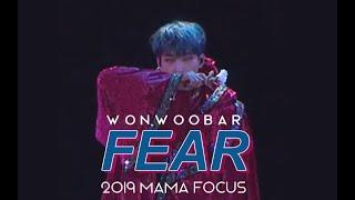 191210 [MPD직캠] 세븐틴 직캠 'INTRO + 독 : Fear'  (Seventeen FanCam) | 2019MAMA 원우 자체직캠