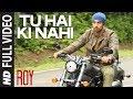 Tu Hai Ki Nahi Roy Piano Keyboard Cover Hitendra Mahida