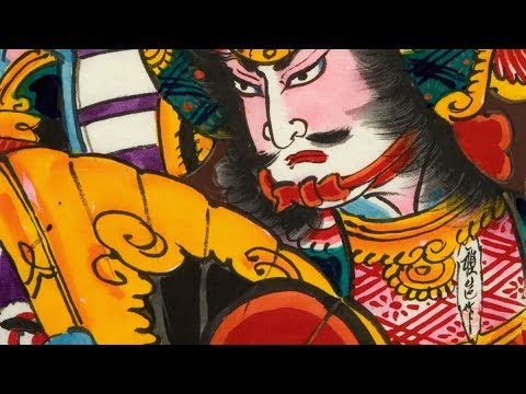 A Brief History of Samurai Armor